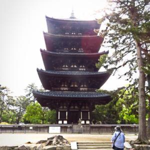 令和初は奈良興福寺の御朱印