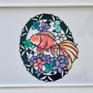 アジサイと金魚の切り絵