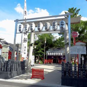 カラフルでかわいい御朱印 愛知の別小江神社