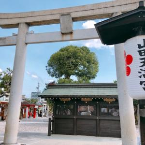 山田天満宮・金(こがね)神社と御朱印