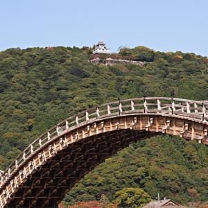 【日本の三名橋の一つへ・・・】