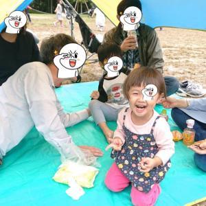 7人で鶴見緑地公園へ★三輪車★テント★2歳1ヶ月の娘★