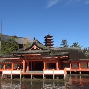 世界遺産 厳島神社★朱色の海上神殿の美★広島県★
