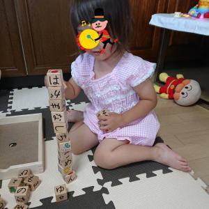 知育玩具★くもんひらがなさいころつみき購入★2歳8ヶ月の娘★
