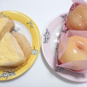 まるごと桃ケーキ★スイーツガーデン 有馬・神戸 空と大地のスイーツ★
