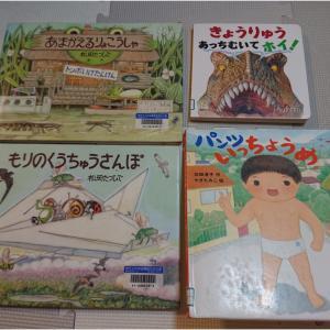 絵本4冊紹介★きょうりゅうあっちむいてホイ★3歳10ヵ月の娘★