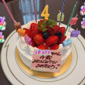 祝4歳★バースデーケーキ★シャノワール店の苺のホールケーキ★