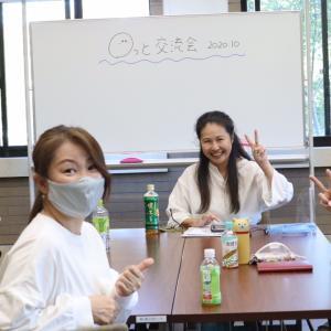 【開催の様子】まるっと交流会10月〜介護のお話&STR〜