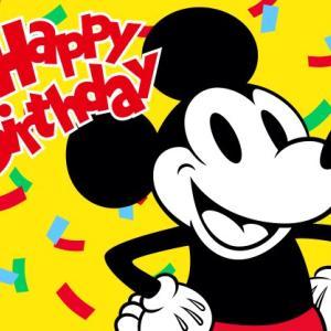ミッキーのお誕生日