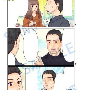 【広告漫画制作実績】ヒーリング講座・サロン紹介漫画