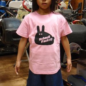 Tシャツ ①
