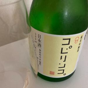 【夏子の酒のところ】コピリンコ、純米吟醸酒の味の感想と評価。