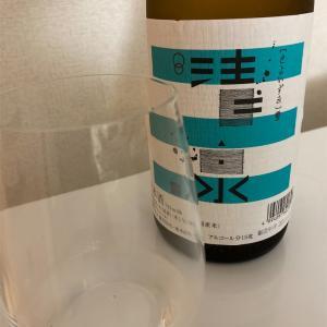清泉、雪 普通酒の味の感想と評価