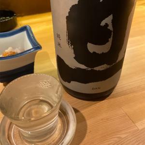 旦(だん)、純米酒の味の感想と評価