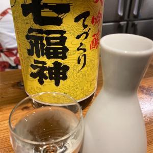 菊の司、大吟醸てづくり七福神の味の感想と評価。
