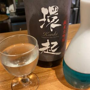 【カンキは】東洋美人、環起 純米大吟醸の味の感想と評価【大事】