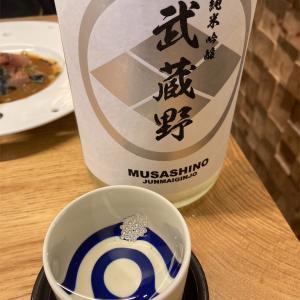 【琵琶のさゝ浪のところ】純米吟醸原酒 武蔵野ホワイトの味の感想と評価。