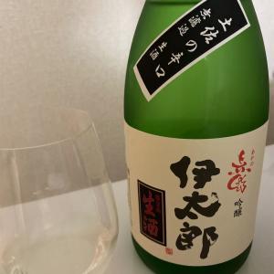 【特定名称酒「吟醸」の無濾過生加水の辛口】赤野、伊太郎 吟醸無濾過生酒の味の感想と評価。