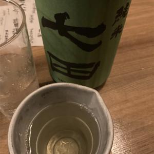 七田、無ろ過純米酒の味の感想と評価