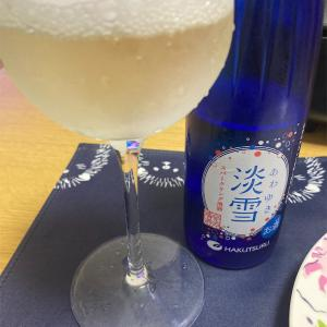 淡雪、スパークリング清酒の味の感想と評価。