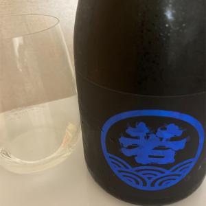【10周年記念酒】若波、10th Anniversary Vintage 2017の味の感想と評価【大好きな狭間のさ…??!!】