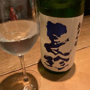 長珍、純米吟醸生酒の味の感想と評価。