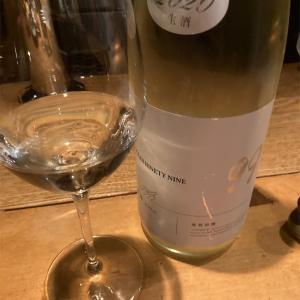 寒菊、OCEAN99 Series 無濾過生原酒の味の感想と評価