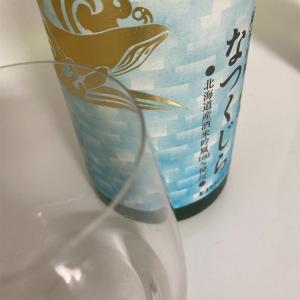 【酔鯨夏酒飲み比べ】なつくじら純米吟醸原酒&吟麗summer純米吟醸酒の味の感想と評価【ワシ酒】