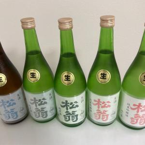 【松翁飲み比べ④結】松翁各酒飲みながら多田水産さんのカツオのタタキで極楽おじさん