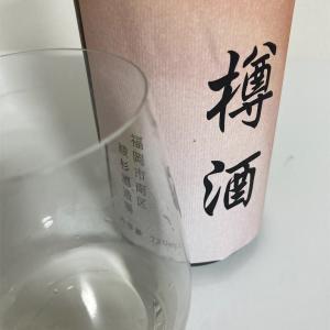 【もう少しでお別れ】綾杉、普通酒樽酒の味の感想と評価