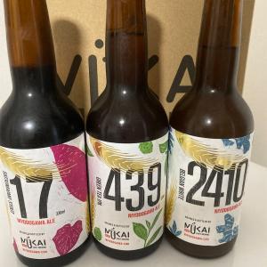 【高知の新たなクラフトビール】Mukai Craft Brewingムカイクラフトブルーイング~仁淀川エール・地元の山椒と生姜入りベルギーホワイト&地元の薩摩芋入りスタウト&グリーンティーIPAの味の感想と評価