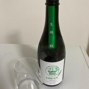 飛鸞、生酛65純米原酒の味の感想と評価