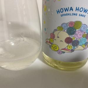 【望・燦爛のところ】HOWA HOWA(ホワホワ) SPARKLING SAKE の味の感想と評価