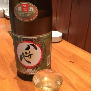 八千代、純米酒の味の評価と感想。