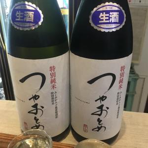【新酒と1年もの飲み比べ】菊美人、つやおとめ 特別純米無濾過生原酒の味の感想と評価。