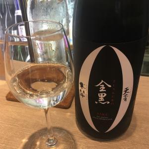 寒北斗、全黒  純米酒の味の感想と評価。