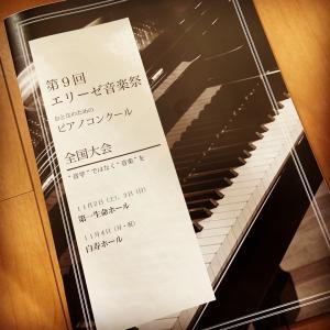 大人のためのピアノコンクール