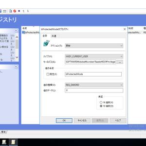 Internet Explorer 表示した PDF を保存できない