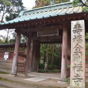 晩秋の古都ー寿福寺・海蔵寺・源氏山公園