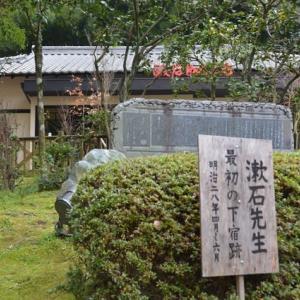 松山散歩その2-萬翠荘