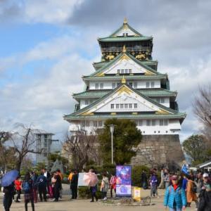 春の大阪城散歩その2