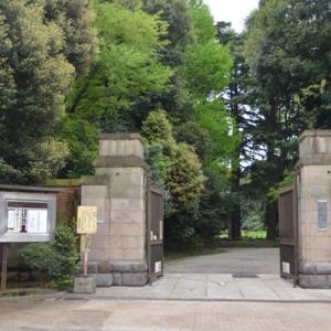 駒場公園と旧前田家本邸