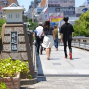 江戸城外郭巡りその3-飯田橋~四谷