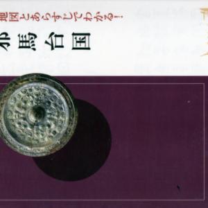 日本建国いつ 古代の遺跡から