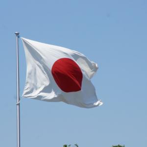 日本建国いつ ?? まとめ