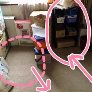 【じっかたづけ】ラックを邪魔していたトイレットペーパーの在庫。置く場所を変えてみたけど、どうなるかな。