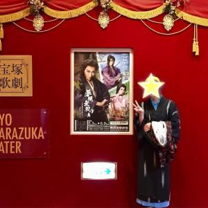 【人生初】『宝塚歌劇』を観に行きました! とにもかくにも美しい世界でした!!