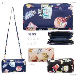 バッグ部門から普段使いにおすすめ!!かわいいコンパクト財布