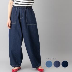 新作のベイカーパンツ&スカートに見えるデニムパンツ