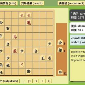 PC対戦ゲーム「きのあ将棋」